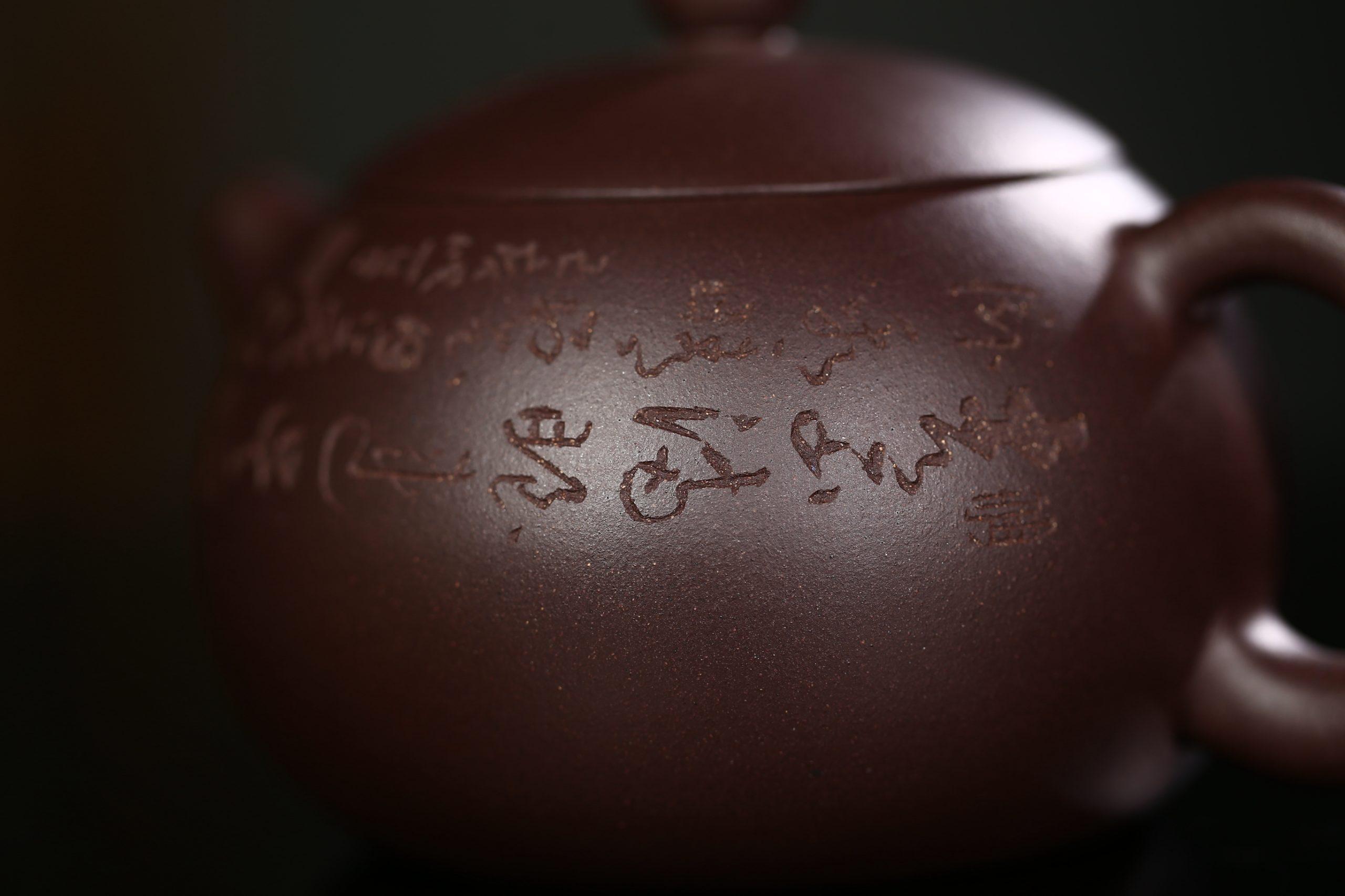紫砂鉴赏丨吴小楣·西施壶