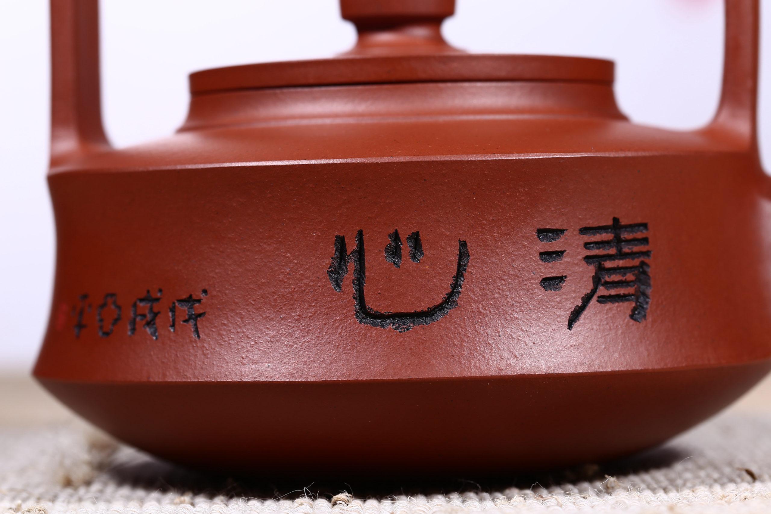 紫砂鉴赏丨王亚平·提壁壶