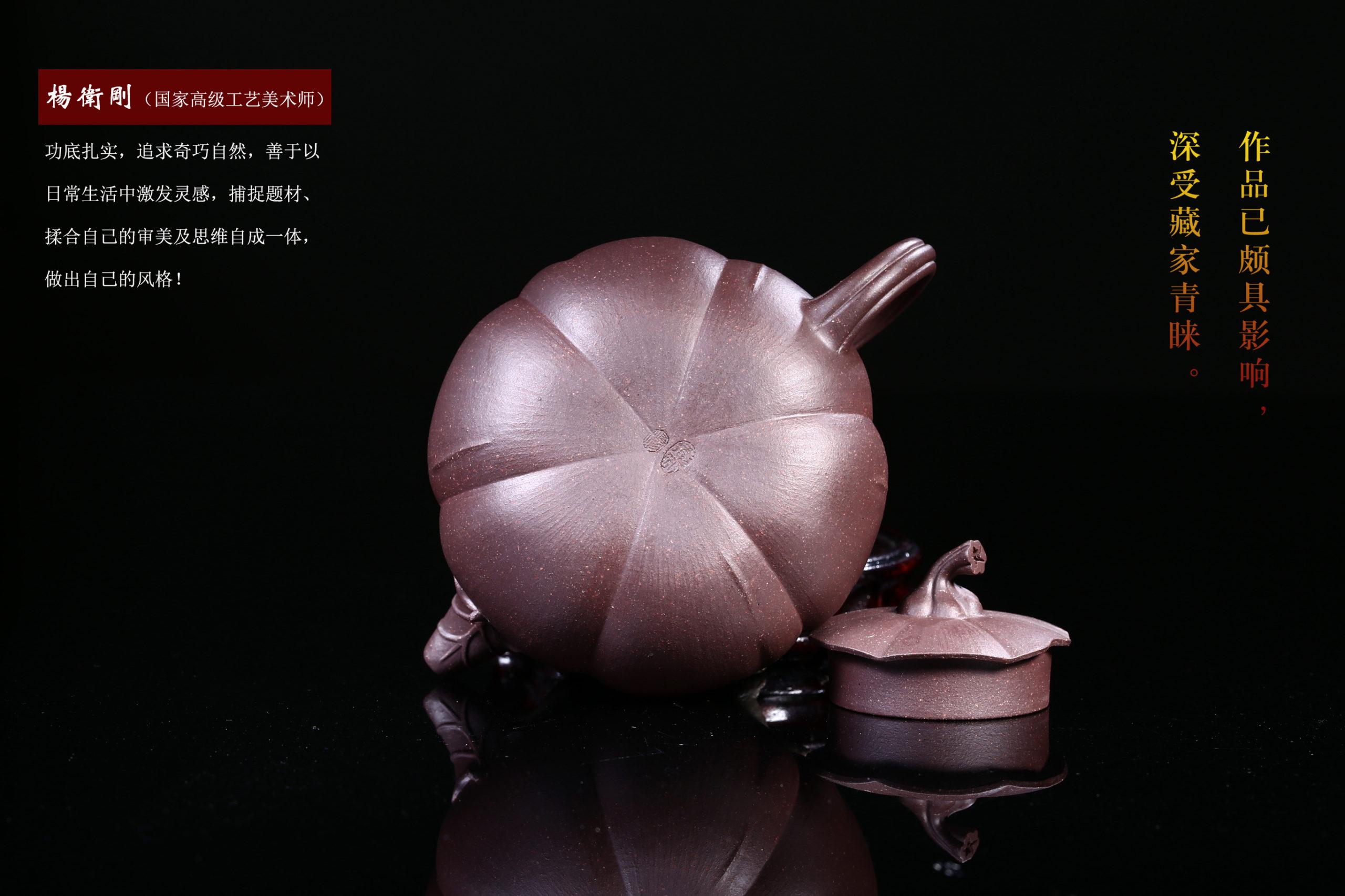 紫砂鉴赏丨杨卫刚·南瓜壶