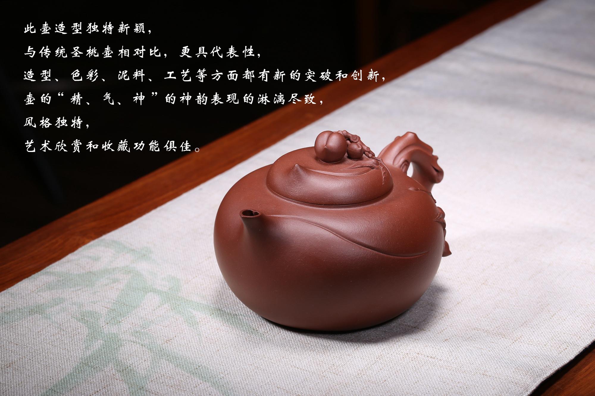 紫砂鉴赏丨葛岳纯·寿桃壶