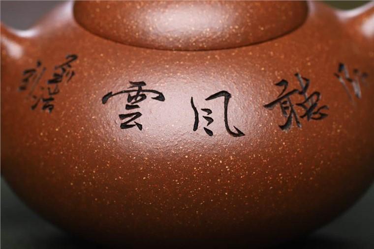 王洪星作品 茄段图片