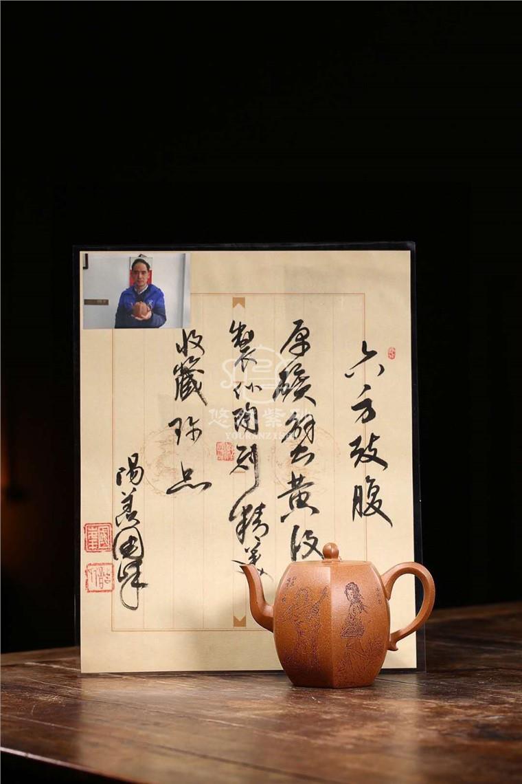 储国峰作品 六方鼓腹图片