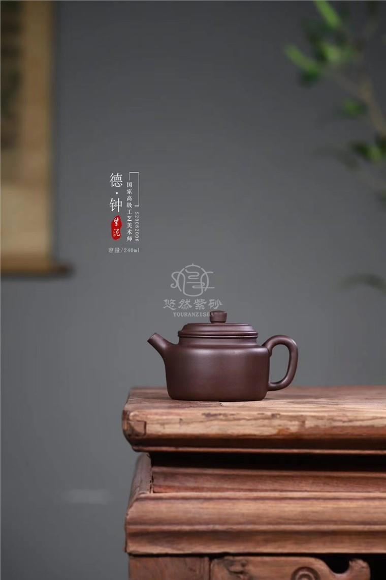 范君浩作品 德钟图片