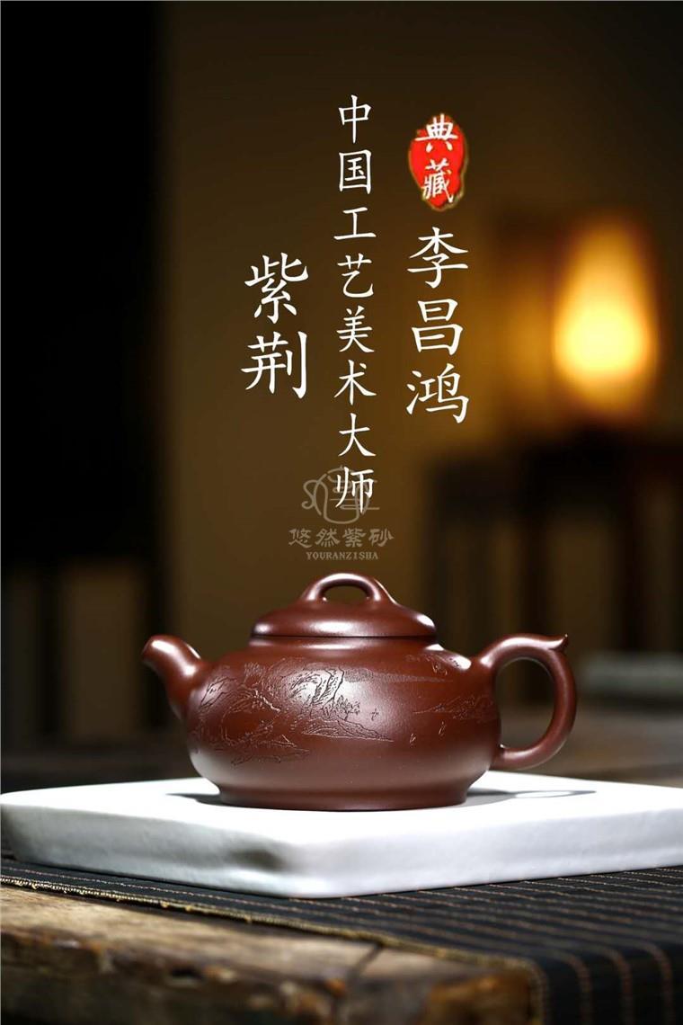李昌鸿作品 紫荆图片