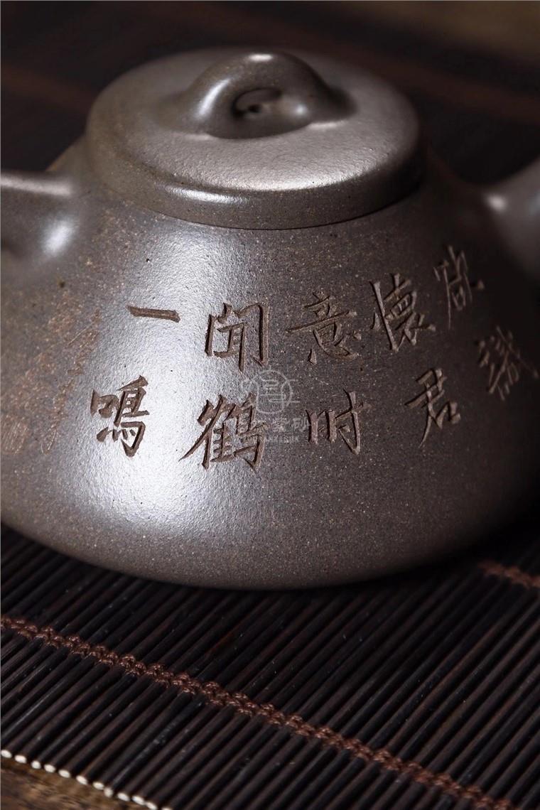 庄尹杰作品 子冶石瓢图片