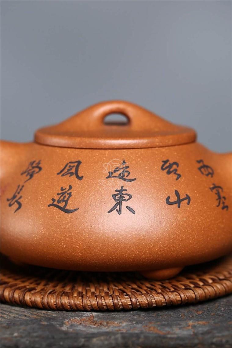 刘政作品 景舟石瓢图片