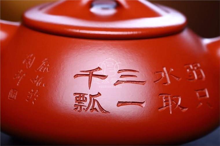庞妮作品 景舟石瓢图片