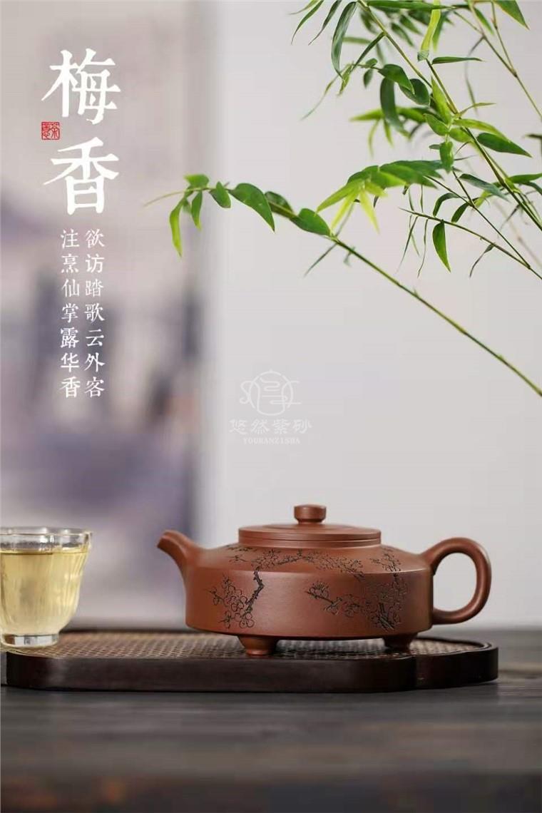 陈惠红作品 周盘图片