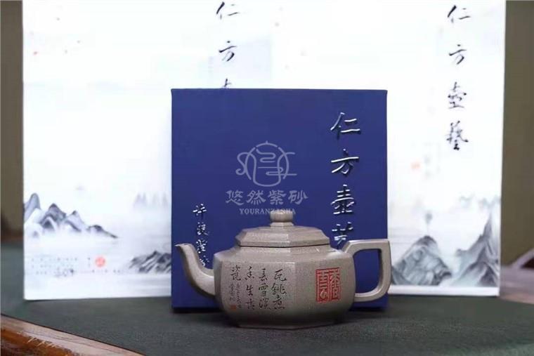 许俊作品 六方雪华图片