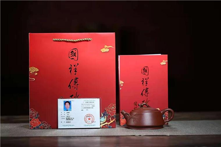 王国祥作品 石瓢竹节