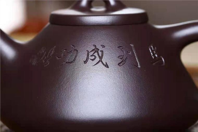 成梅英作品 子冶石瓢图片