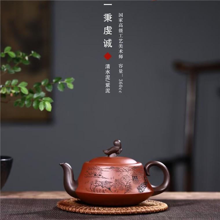范君浩作品 一秉虔诚图片