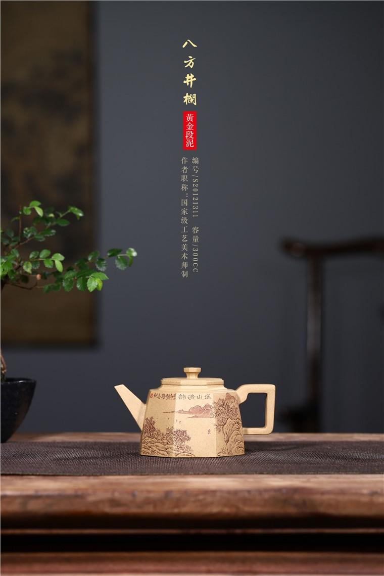范君浩作品 八方井栏图片