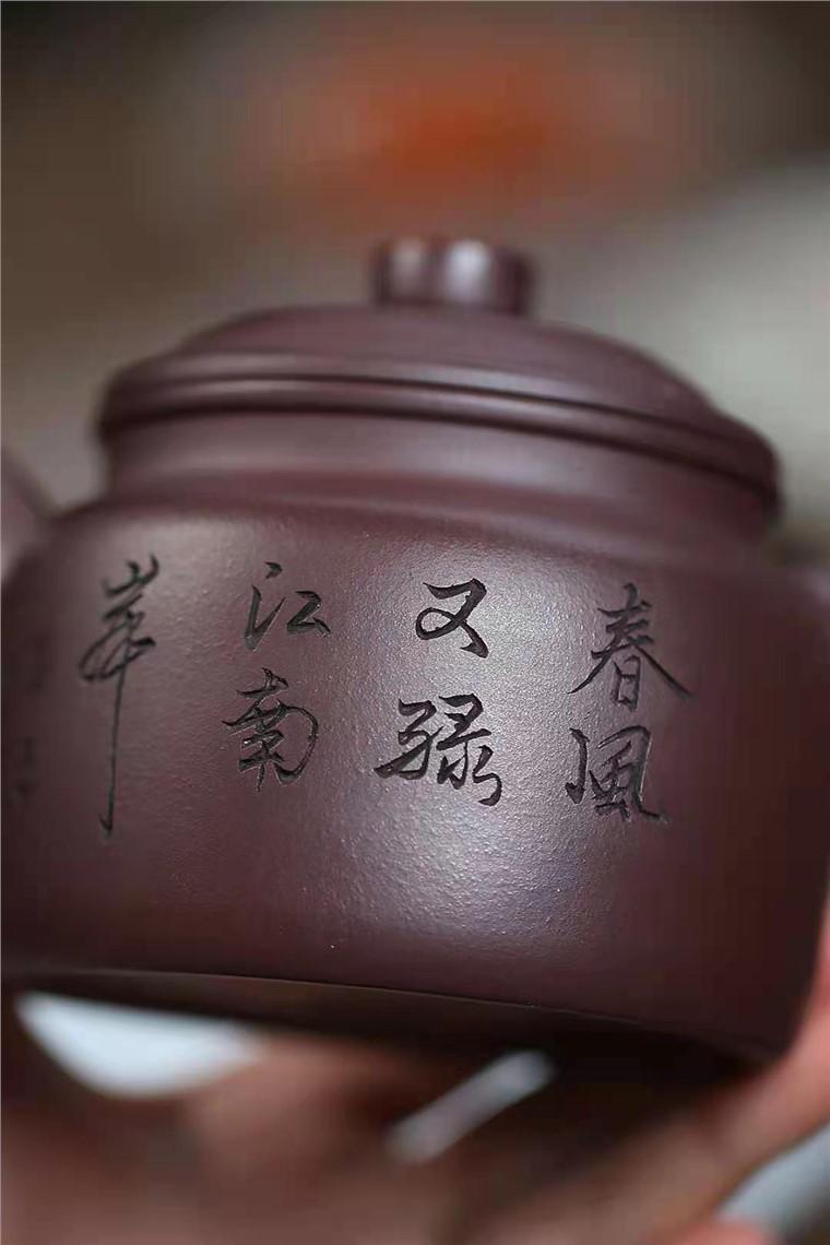 陈亚萍作品 山水德钟图片