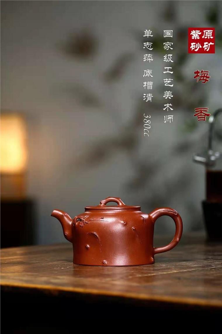 单志萍作品 梅香图片