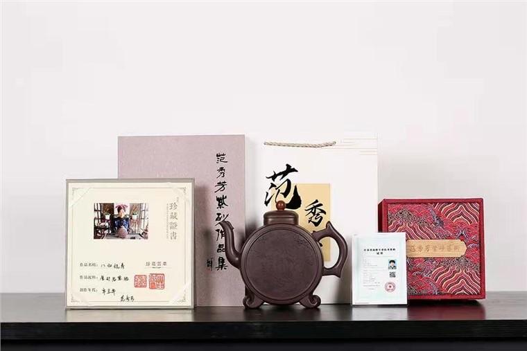 范秀芳作品 八仙祝寿图片