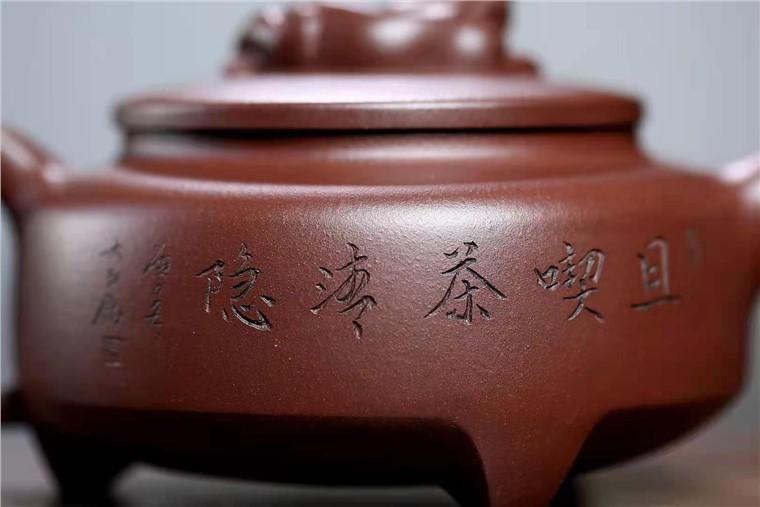许华芳作品 龙影江南图片