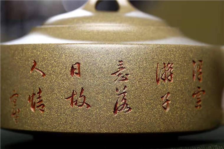 朱正琴作品 蟹壳青图片