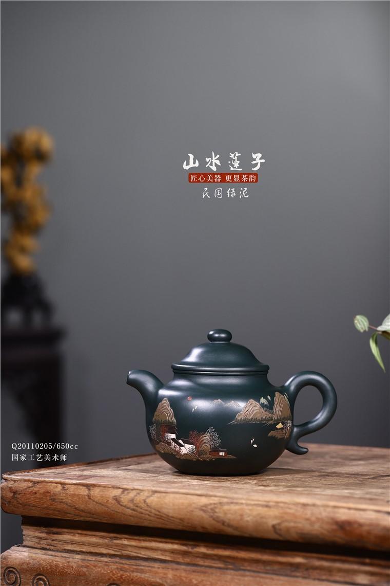 史宗娟作品 山水莲子图片