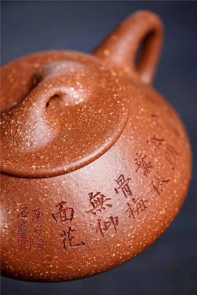 陈小明作品 石瓢图片