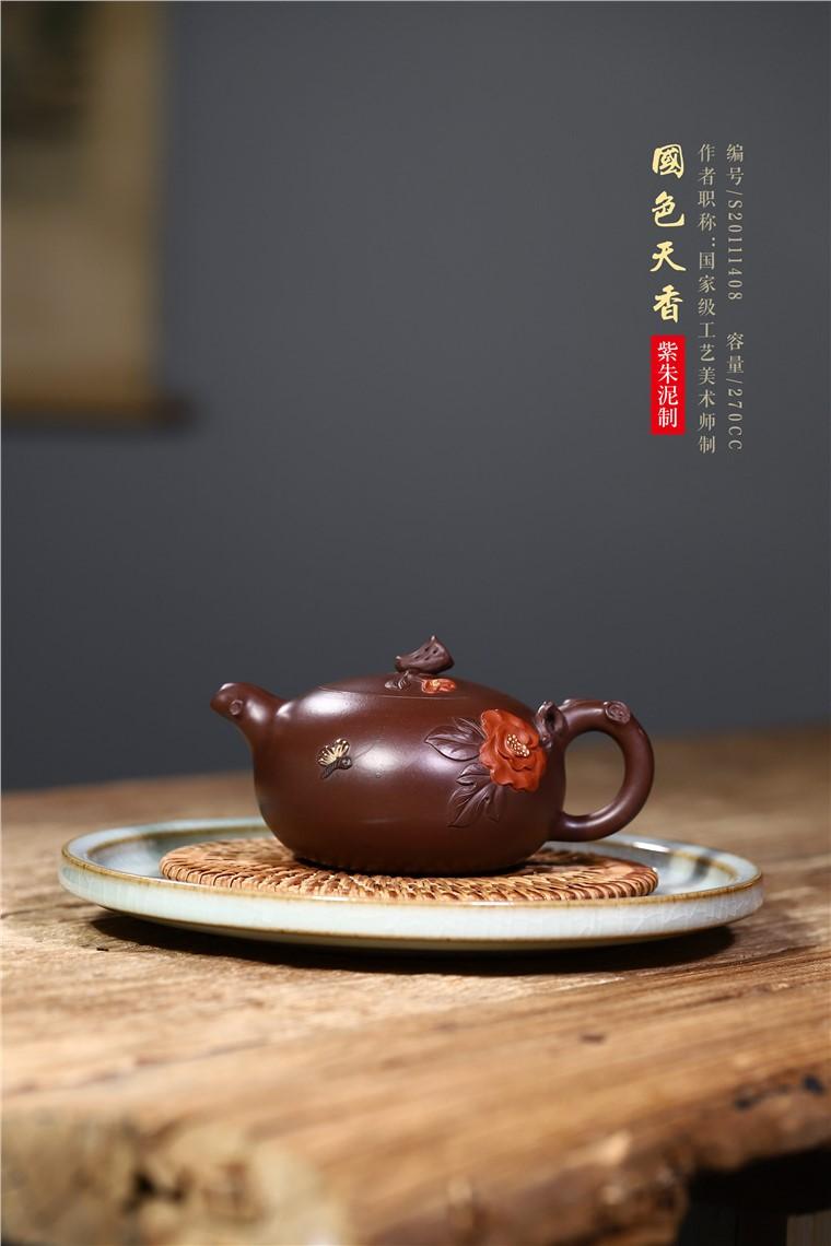史宗娟作品 国色天香图片