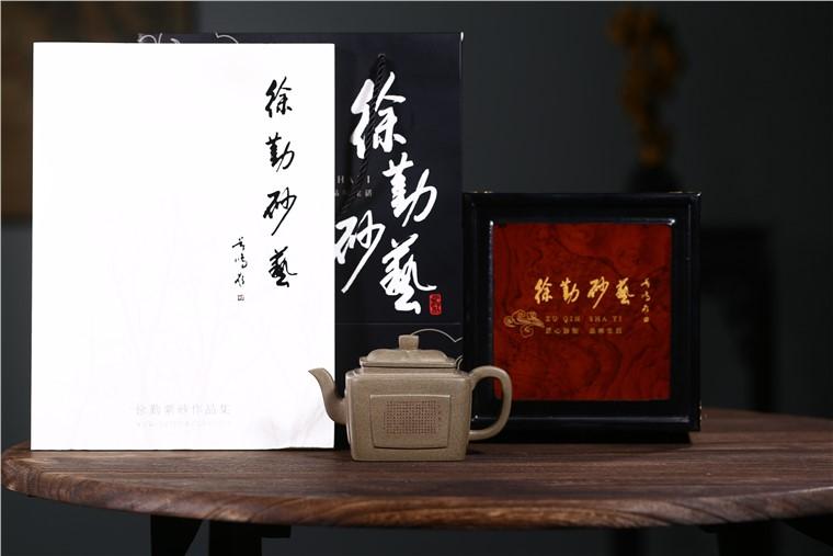 徐勤作品 四方夺魁图片