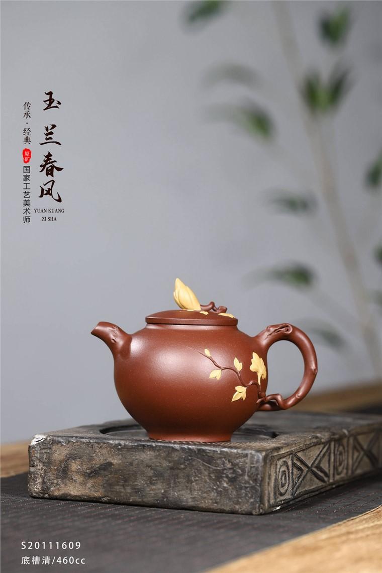 史宗娟作品 玉兰春风图片