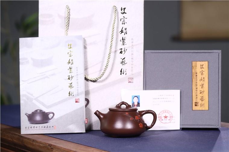 史宗娟作品 红梅迎春图片