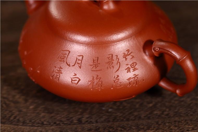 徐勤作品 三友汉棠瓢图片