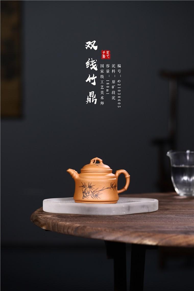 张雪军作品 双线竹鼎图片
