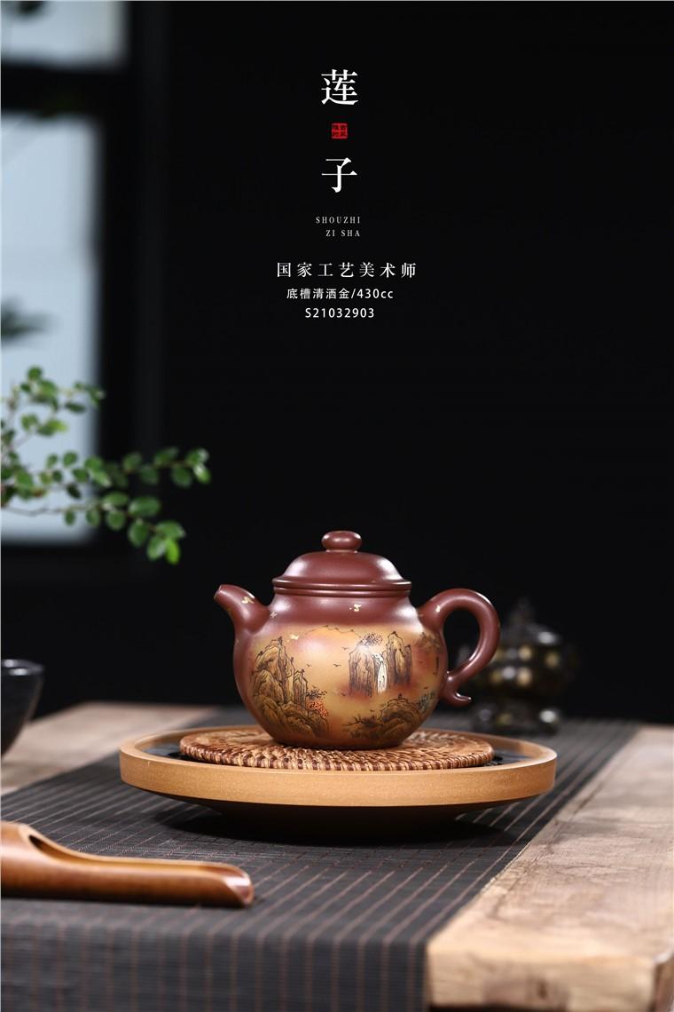 韩洪波作品 莲子图片