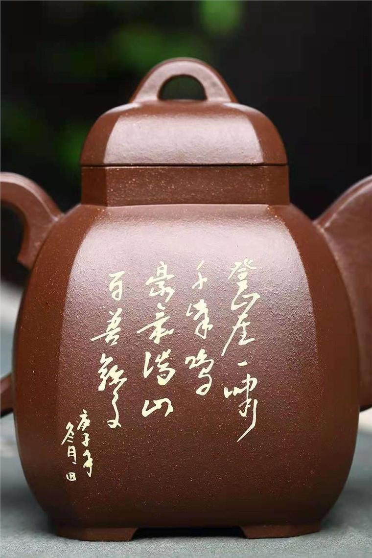王玉芳作品 福临八方图片