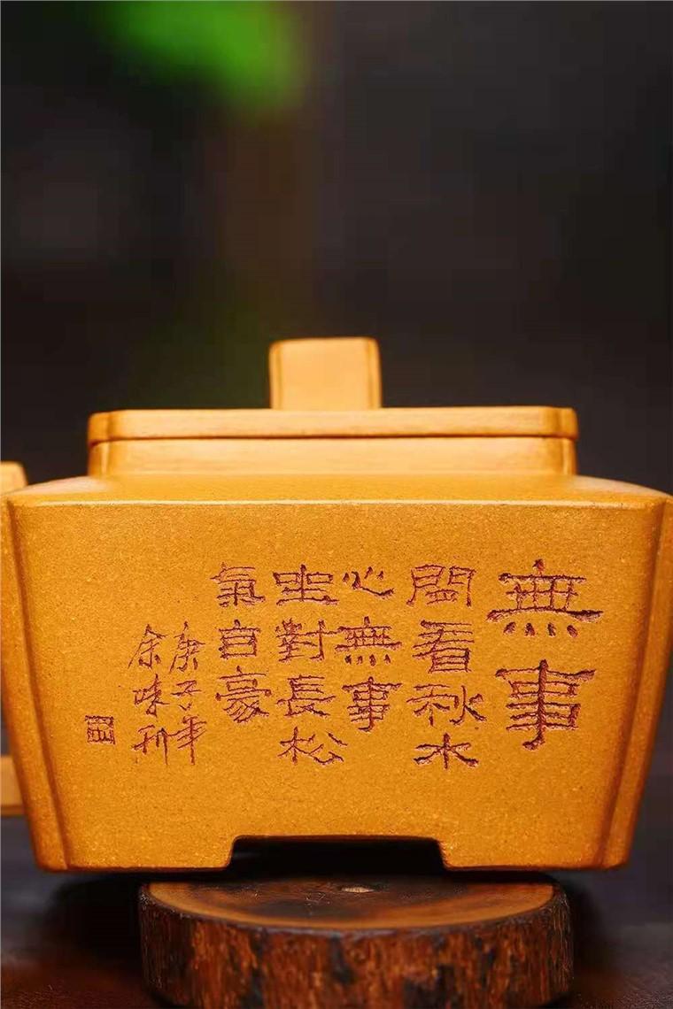 刘政作品 传香图片