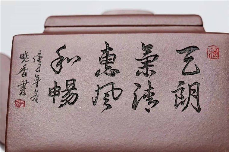 杨慧英作品 亚明四方图片