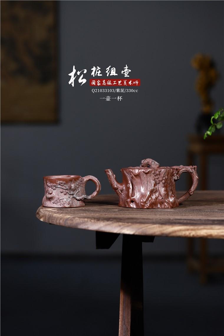 徐永君作品 松桩组壶图片