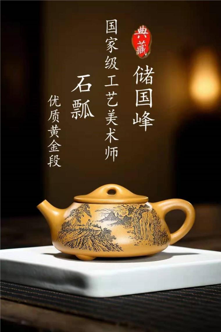 储国峰作品 石瓢图片