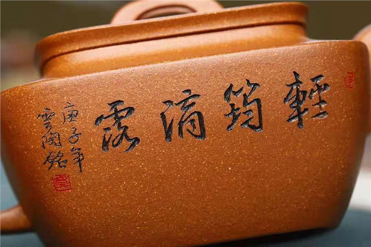 王玉芳作品 四方含香图片