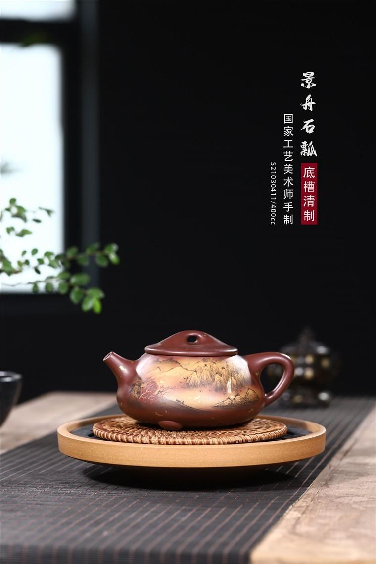 韩洪波作品 景舟石瓢图片