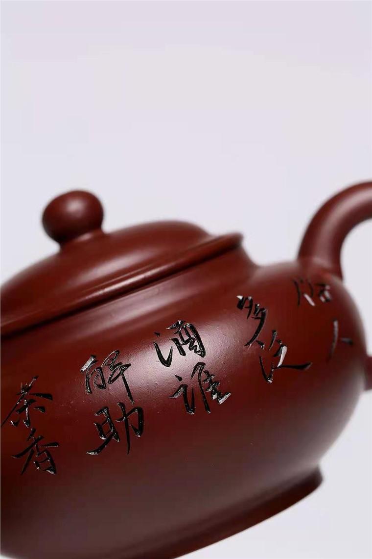 杨慧英作品 茶香壶图片