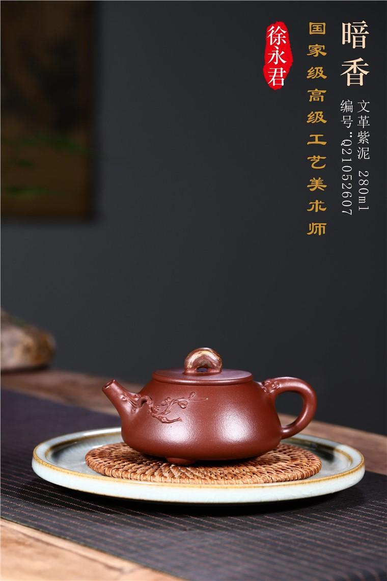 徐永君作品 暗香图片