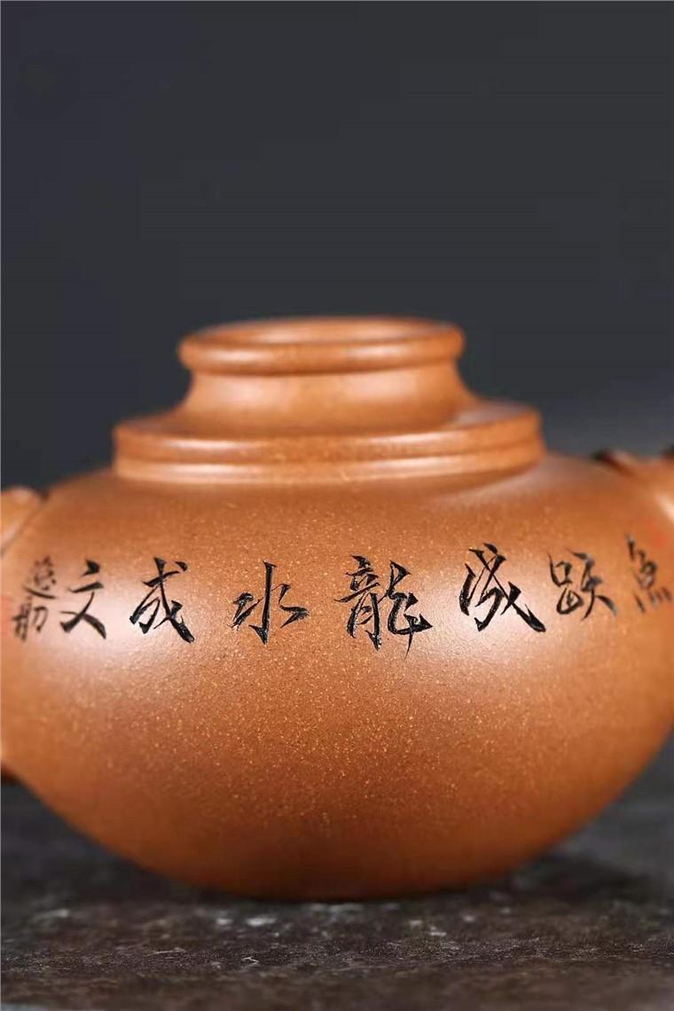 刘莹作品 汉罐套组图片