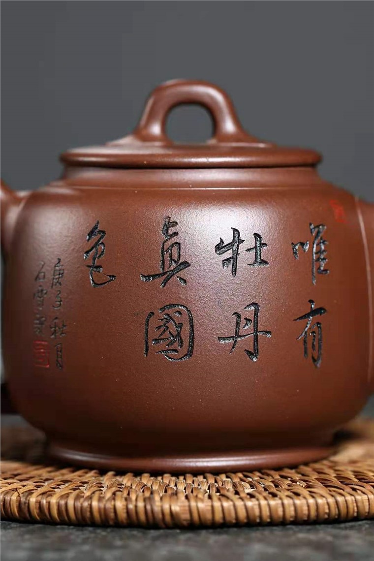 宋晓伟作品 国色天香图片