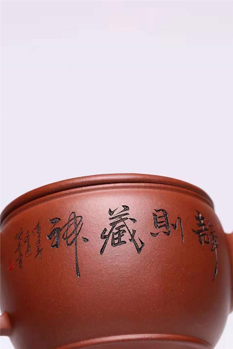 杨慧英作品 汉瓦图片