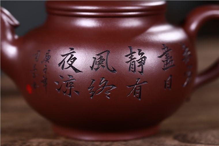 范君浩作品 凤舞图片