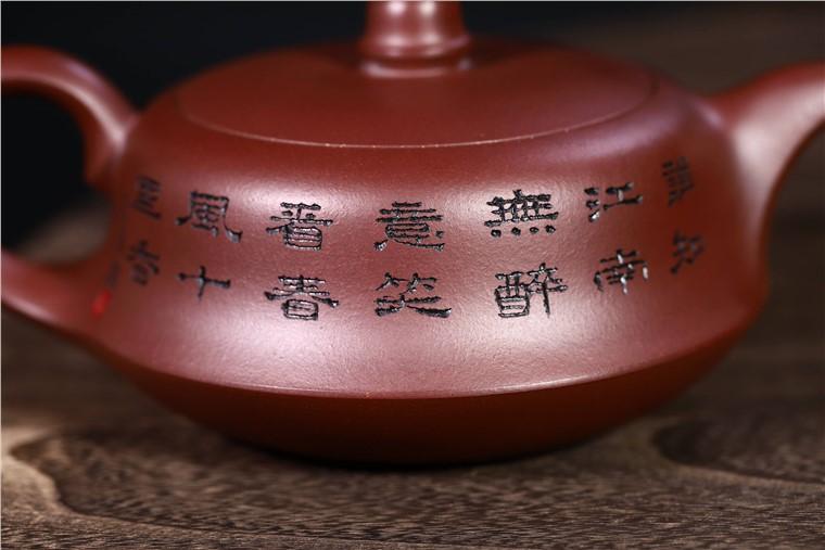 吴小楣作品 平湖秋月图片