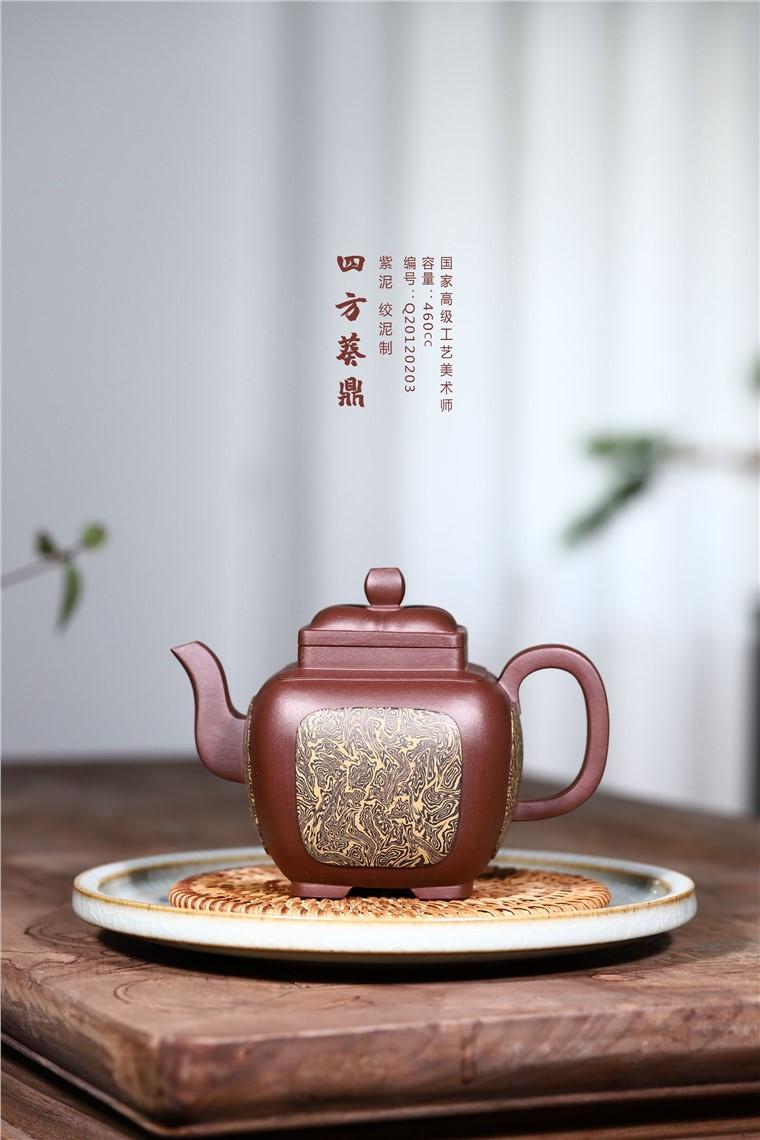范君浩作品 四方葵鼎图片