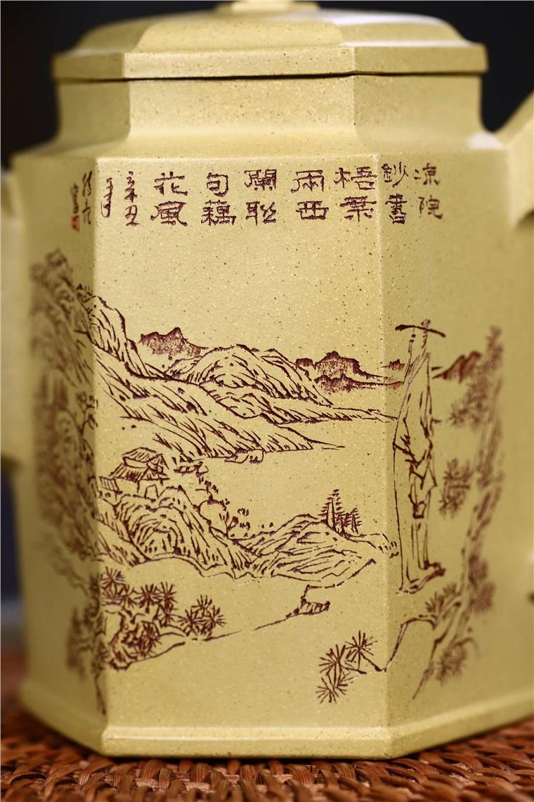 徐永君作品 古井六方图片