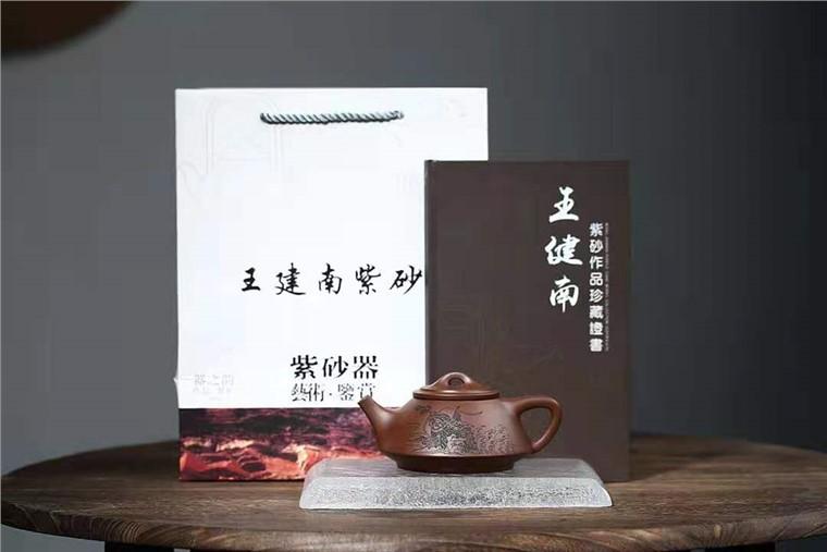 王建南作品 隐瓢图片