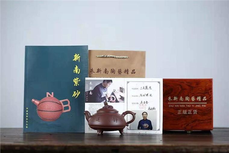 朱新南作品 三足篪虎图片