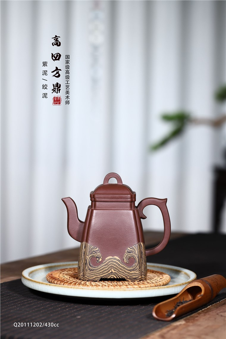 范君浩作品 高四方鼎图片
